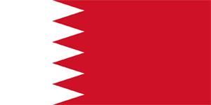 cigarette markets of bahrain