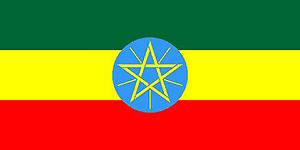 cigarette markets of ethiopia