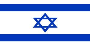 cigarette markets of israel