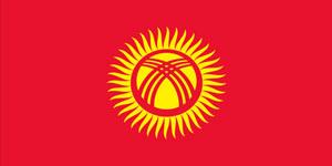 cigarette markets of kyrgyzstan