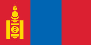 cigarette markets of mongolia
