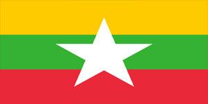 cigarette markets of myanmar