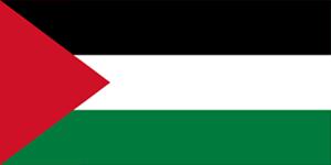 cigarette markets of palestine