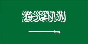 cigarette markets of saudi arabia